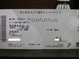 20110729_1