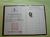 20121005_2_8